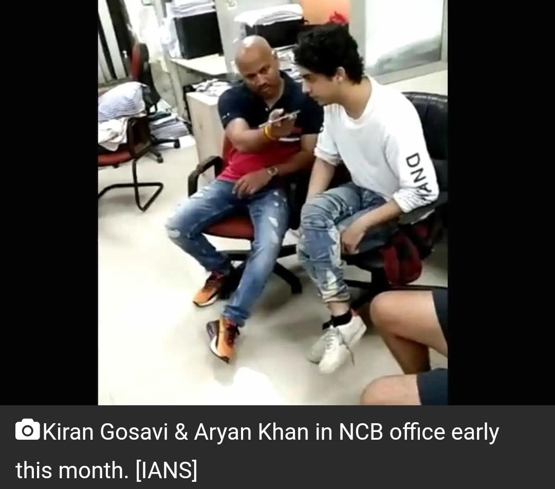 एनसीबी ने किया आर्यन खान की जमानत का विरोध, बताया ड्रग कंज्यूमर, ट्रैफिकर 2