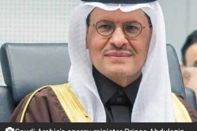 सऊदी अरब शीर्ष हाइड्रोजन आपूर्तिकर्ता बनना चाहता है